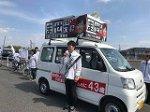 東海市議会議員選挙のお願い ませ友浩さんにご支援を!