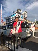 堺市長選いよいよ大詰め 「野村ともあき」候補にご支援を!