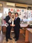稲沢市議選始まる ののべ尚昭候補をよろしく!