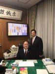 横浜市会横山議長と勉強会