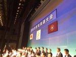 自民党愛知県連大会