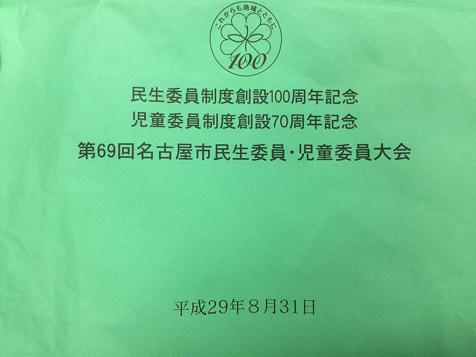 ファイル 429-2.jpg